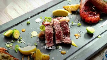香港首创六呎巨型烧烤拼盘 多款顶级牛扒与海鲜 打造难忘的丰富盛宴
