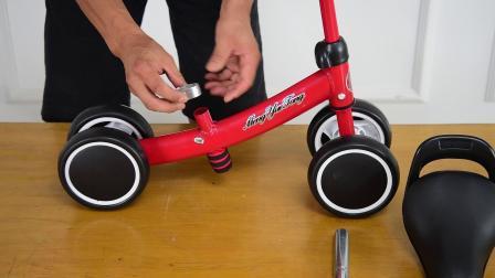 四轮平衡车安装
