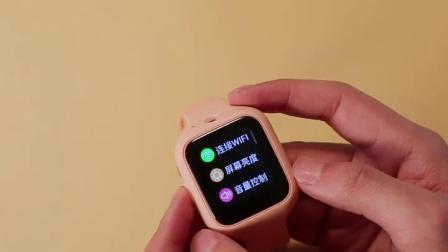 小米 米兔儿童电话手錶3 4G智能小学生定位手錶手机可连AI音箱内置小爱防水多功能男女孩