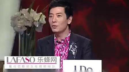 王海珍原华张延主持_标清