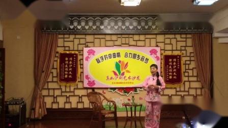 雷雨《四凤独叹》施玲演唱2019.7.29