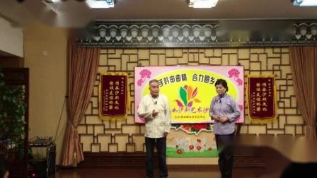 罗汉钱《夫妻相争》谢其鑫、毛囡演唱2019.7.29
