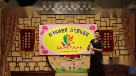 叛逆女性《叔嫂恨》毛囡演唱2019.7.29