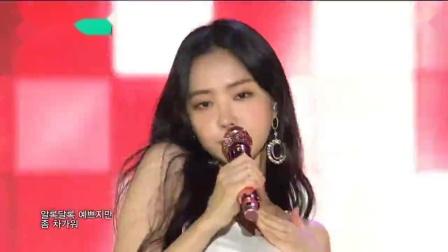 APINK Eung Eung