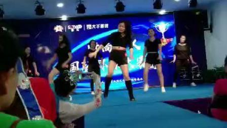 彩虹舞蹈队C哩C哩