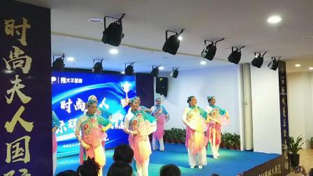 彩虹舞蹈队秧歌