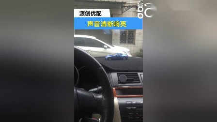 五十铃五菱长安江淮福田货车汽车喇叭庆铃江铃皮卡12V24V蜗牛喇叭