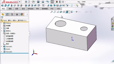 利用SOLIDWORKS Flow Simulation来模拟灌水