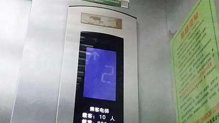 玉林雄福商务宾馆电梯