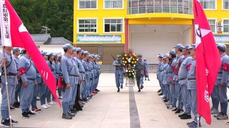 陕州区人民医院为红二十五军英烈献花篮