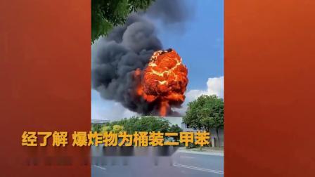 江西南昌一化工厂仓库发生爆炸 瞬间腾起巨大火球