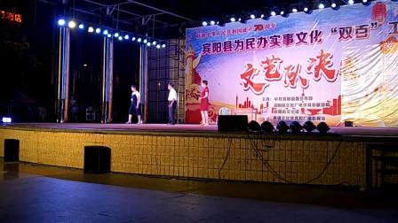 广西宾阳洪石村师公剧比赛亲情