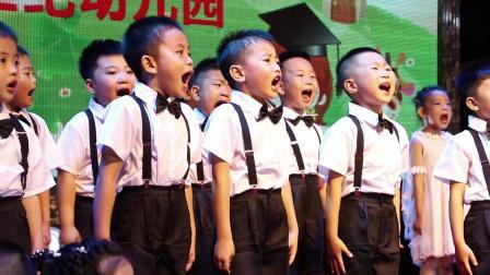 新世纪幼儿园毕业典礼
