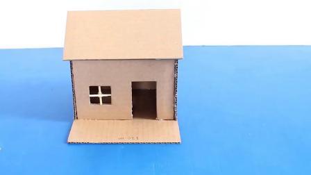 DIY纸板手工制作 为孩子造一个超级简单的小房子吧