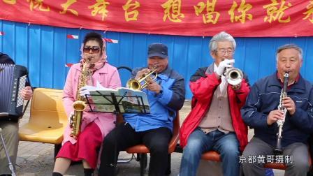《军歌嘹亮庆八一》十一首军旅歌曲串唱 回龙观心悦合唱团