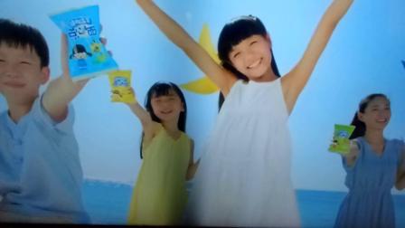 波力海苔点心面 5秒广告