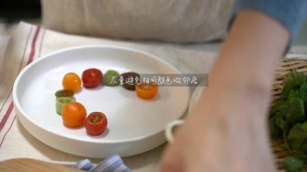 下酒花菜 | 夏日炎炎 | 水牛芝士番茄沙拉