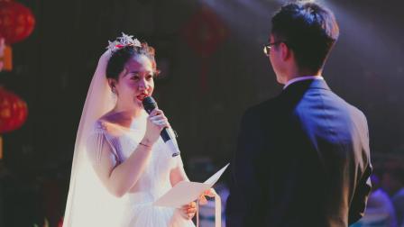 Wedding Film of June 18, 2019  W&Z 夏树婚礼电影