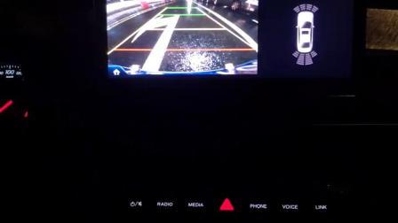 红旗h5倒车影像型动灵动版红旗H5原车屏盲区高清夜视后摄像头改装