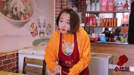 小伙饭店吃霸王餐只因老板的名字叫白吃太有趣了