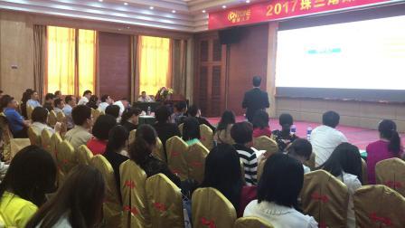 2018年4月28广东江门演讲《企业如何科学招聘保留人才》公开课,500人