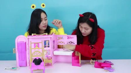 芭比公主学院之梦幻甜甜屋两张床的女孩子寝室床可以变浴缸