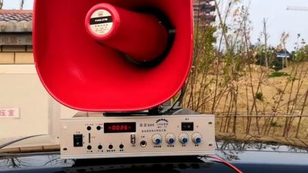 大功率100W车载扬声器喇叭12V220V扩音机喊话器叫卖宣传录音D60