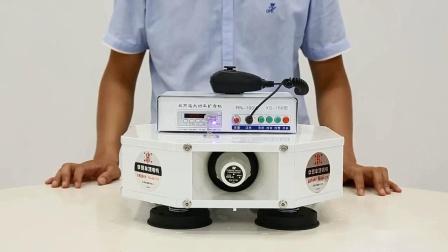 喊话器24v防水车载宣传喇叭音响车顶广告无线扩音器麦克风大功率