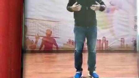 气排球裁判员培训班(高清版)