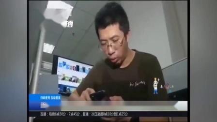 小红书疑被各大安卓应用商店下架,因仔违规收集个人信息