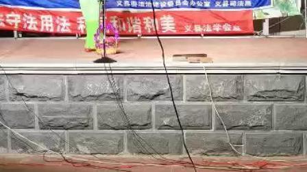 锦州市义县文化之声水之美艺术团金霞表演唱刘巧儿(小桥送线)