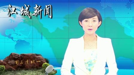江城县金橄榄  送歌送舞送爱心新闻