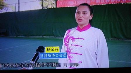 江城县金橄榄  42太极剑培训新闻