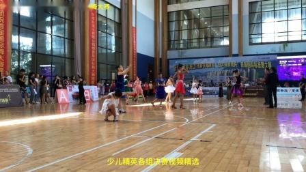 """[下半场]海陵岛""""恒大御景湾杯""""首届国标舞大赛"""