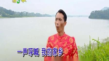 刘远红-湖湘情-国语双轨