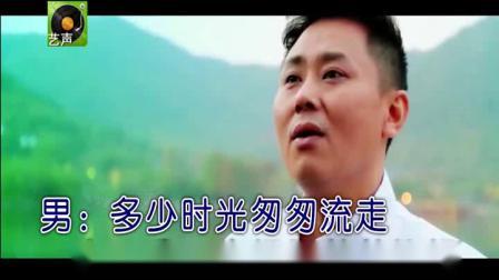 又见小桥头-高安、郭慧敏(KTV左伴右唱)