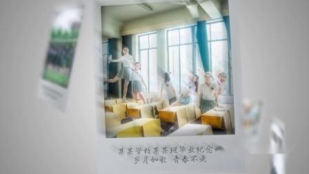1292 唯美小清新班级毕业纪念电子相册同学会老同学视频AE模板年会 宣传片 视频制作 震撼片头 科技