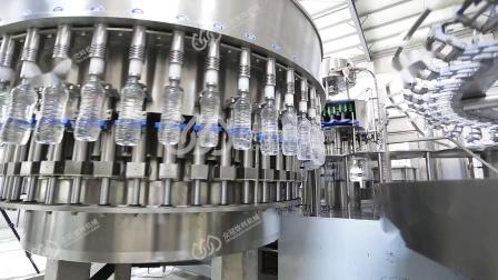 众冠机械 XGF 50-50-15 水灌装机