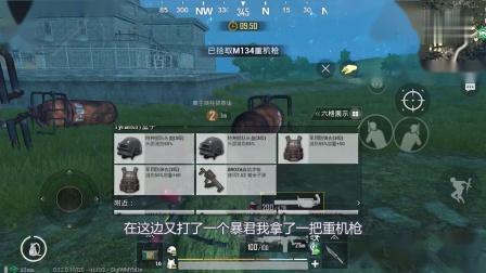 【蓝一游戏】刺激战场:新模式打僵尸太爽,喷火器打暴君一会就没