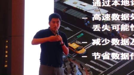 陈宇通-数据中心布线进化论_20190725济南