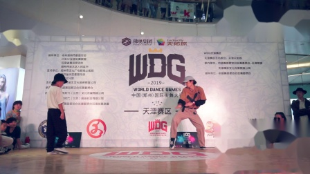 8-4 Damon VS R.Boogie-WDG天津分赛区-Popping