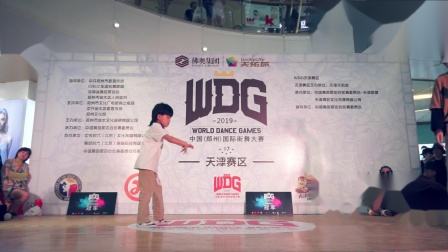16-8 大泽 VS R_Boogie-WDG天津分赛区-Popping