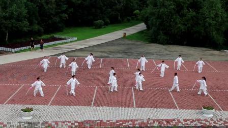 陈式49剑组合演练 轻舞飞扬剑扇队