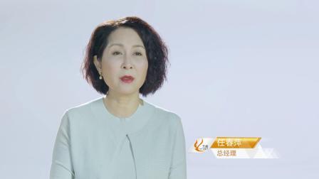 艺妍国际文化宣传片
