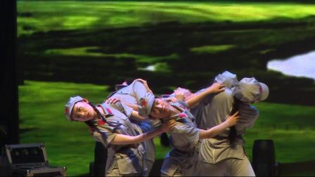 《走出沼泽》丽江红舞兴艺术培训学校