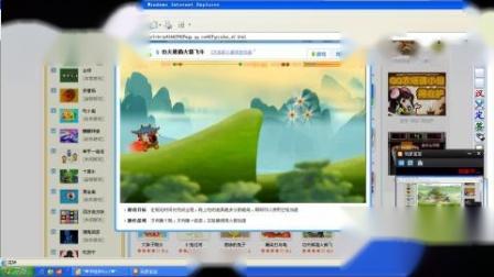3366小游戏中的功夫熊猫