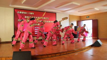 嘉峪关市民间艺术团 舞蹈《好日子扭起来》