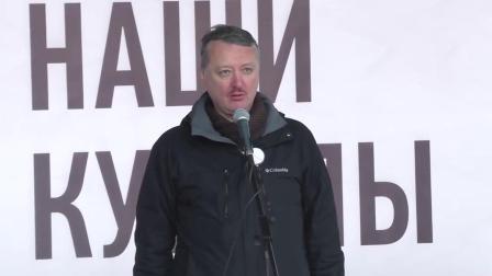 Пожары в Сибири и тупость борцов с режимом (Руслан Осташко)