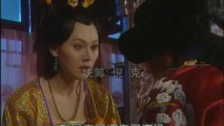 大漠皇妃2002片头曲