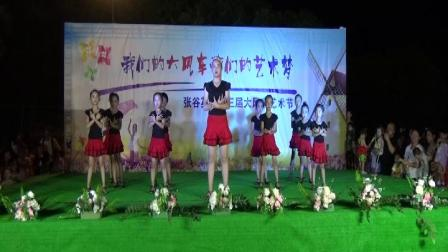 张谷英镇第三届大风车艺术节